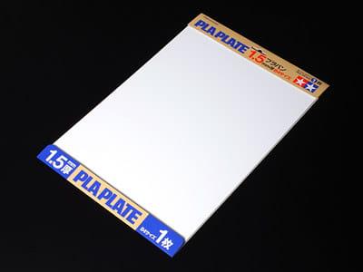 Płyta polistyrenowa biała B4 1.5mm